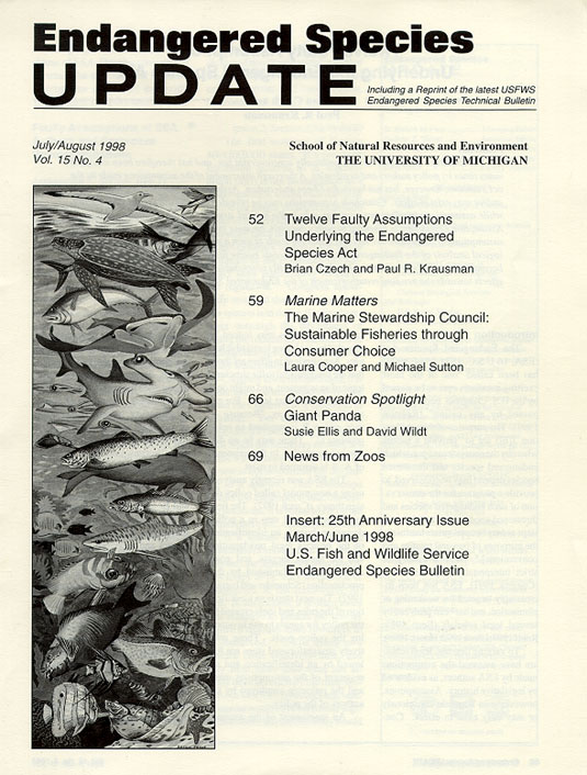 July/August 1998 Issue Cover